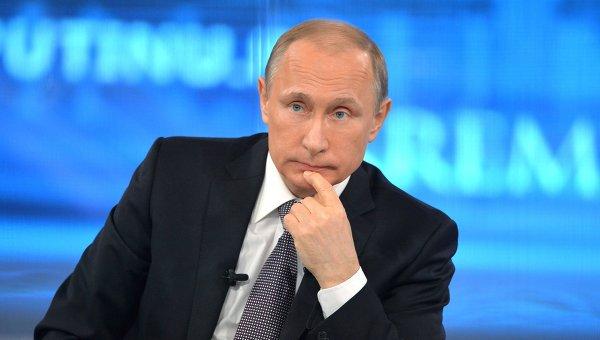 Владимир Путин: Признание Обамой ошибок в Ливии говорит о том, что он порядочный человек