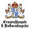 Crown-Royale.Ru - лидер косметики для собак