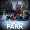 Mitino Snow Park