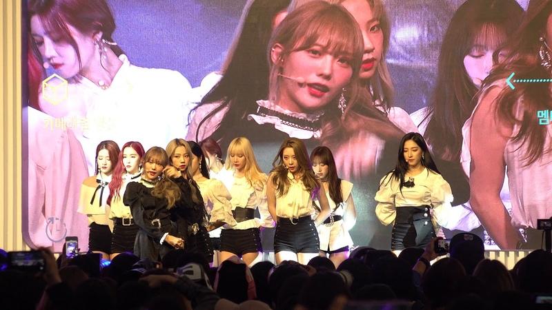[Fancam] 181020 WJSN Save me Save you U Idol Live Launching Concert 2