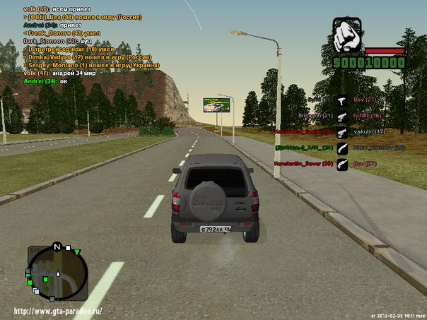 san andreas android gta