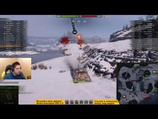 [LeBwa   World of Tanks] ЛБЗ 2.0 БИТВА БЛОГЕРОВ - Союз #2. Часть 5