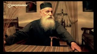 Афон. Старец Даниил Катунакский. Что такое любовь? (Животные заставляют людей устыдиться)