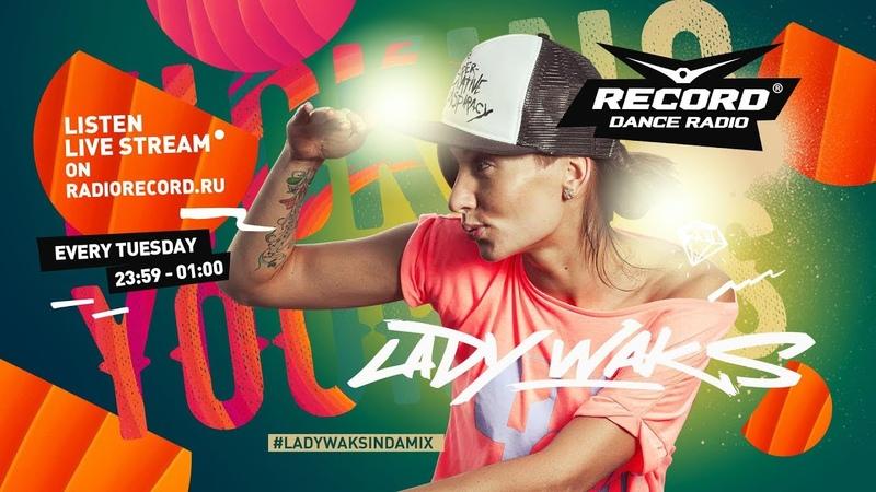 Lady Waks @ Record Club 509 (05-12-2018)