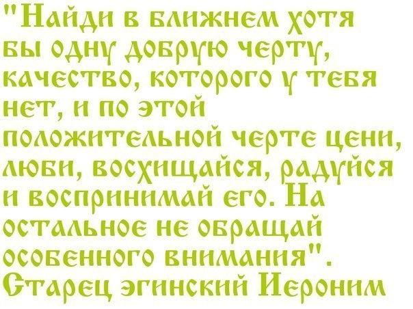 https://pp.userapi.com/c830508/v830508743/106f15/altiXInycOA.jpg