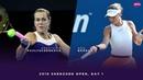 Анастасия Павлюченкова vs Ана Богдан 2019 Shenzhen Open 1 круг WTA теннис Лучшие моменты