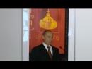 В Калуге открылась фотовыставка Неформальный Путин