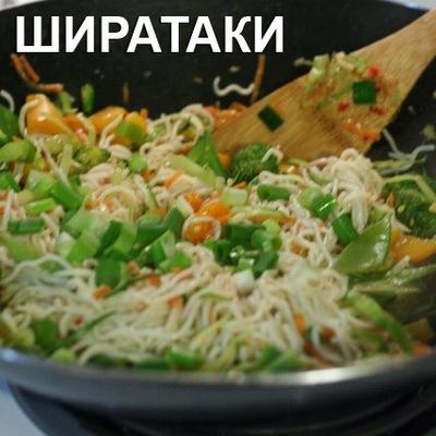Тайский суп с Ширатаки на кокосовом молоке (пошаговый рецепт с фото) изоражения