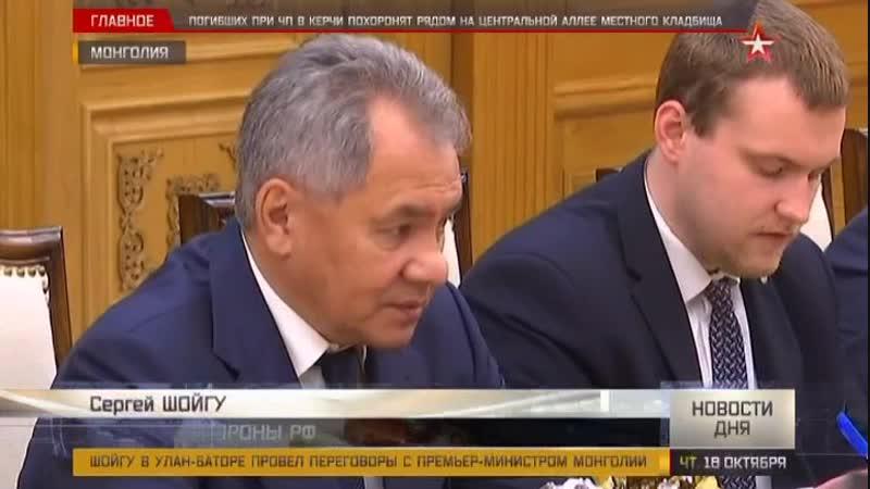 Шойгу заявил, что Россия охотно делится сирийским опытом с дружественными странами