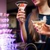 Бармен шоу, Пирамида шампанского - bar4u.ru