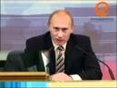 Лицо России блатной Путин