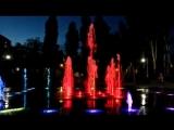 Цветной фонтан в Балаково - Ванесса Мей