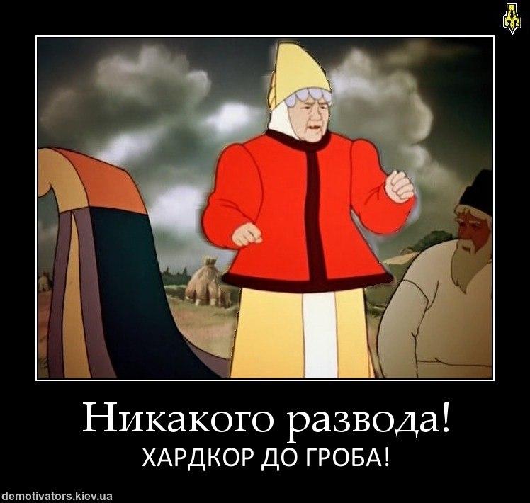 Смотреть мультфильм элвин и бурундуки ворот