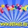 DETmuz.ru
