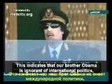 Каддафи раскрыл правду об убийстве президента Кеннеди