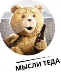 Денис Αфанасьев, 24 августа 1976, Сквира, id180093744