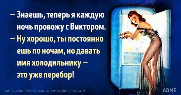 https://pp.vk.me/c7011/v7011442/14c09/JQVXNJcP8d8.jpg
