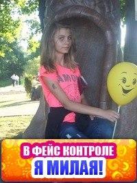 Кристина Яковлева, 28 февраля , Москва, id217792661