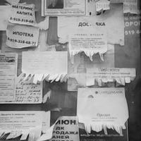 Объявление бесплатно кунашак продажа аренда бизнеса в хабаровске