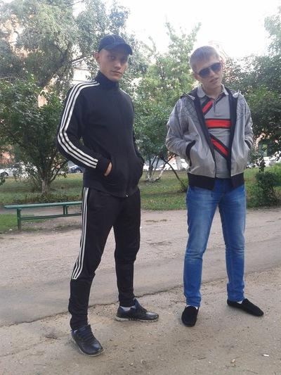 Тёма Фролов, 9 ноября 1991, Саратов, id19107875