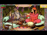 Татарская народная аудио-сказка