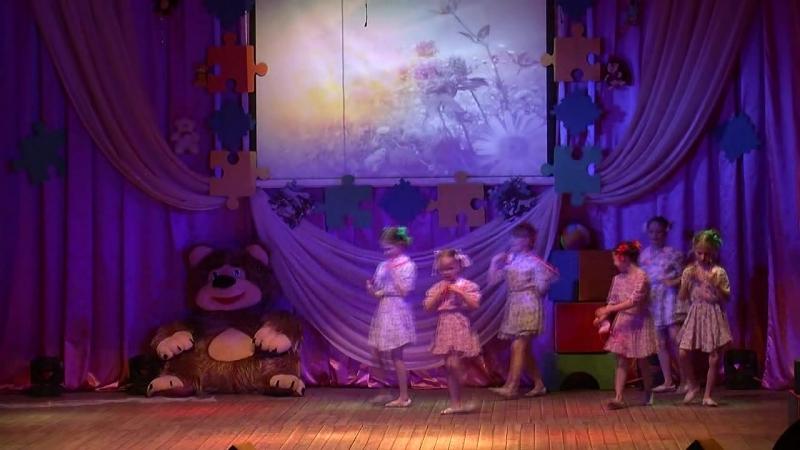 Отчетный концерт Гудвина, 2015