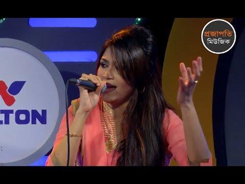 Prithibite Sukh Bole Jodi Kisu Thake | Kheya | Bangla new song 2018 | Full hd | Projapoti Music