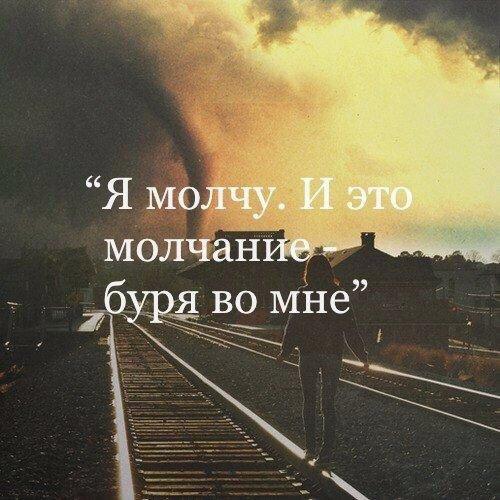 Фото №456290886 со страницы Данила Селихина