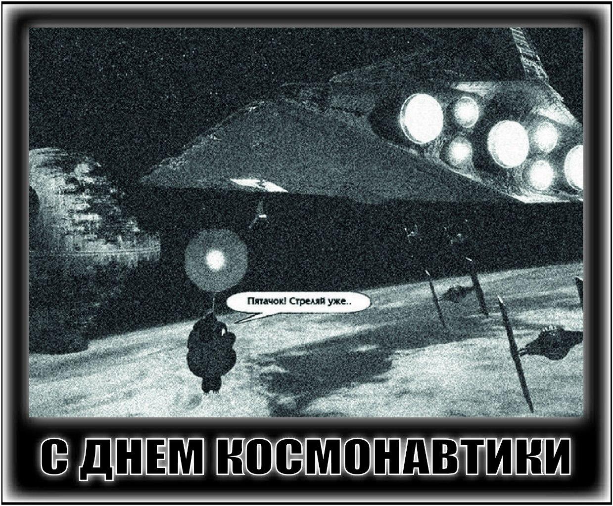 Лесков очарованный странник аудиокнига скачать бесплатно открыл