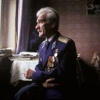Дед Иван, 26 декабря 1990, Санкт-Петербург, id200317139