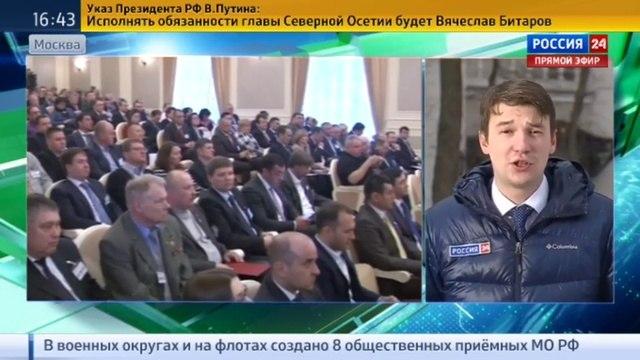 Новости на «Россия 24» • Правое дело возглавил бизнес-омбудсмен Титов