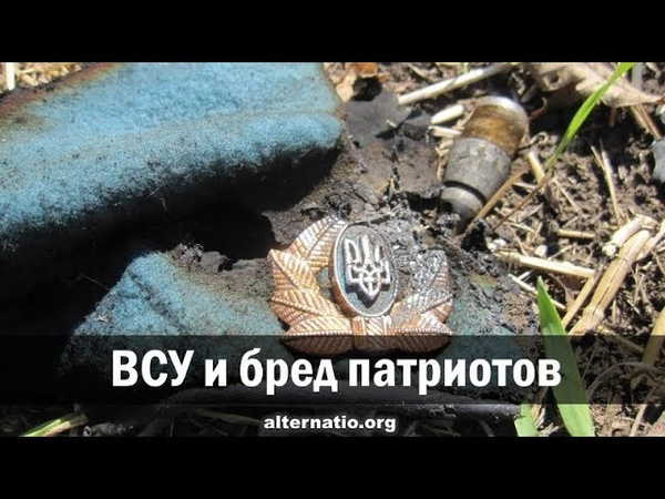 Андрей Ваджра. ВСУ и бред патриотов 23.07.2018. (№ 36)