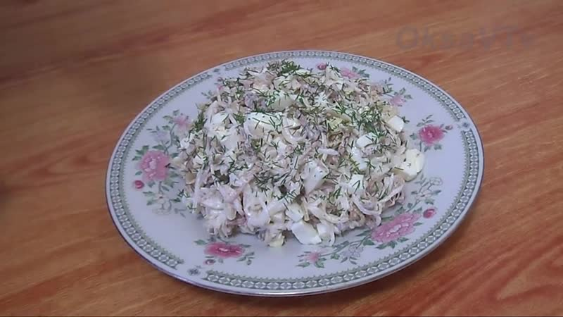 Салат Ташкент. Салат с редькой и говядиной. Salad Tashkent. Salad with radish and beef