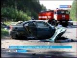 Вести Марий Эл - Крупное ДТП на трассе у Кокшайска: погибли три человека.