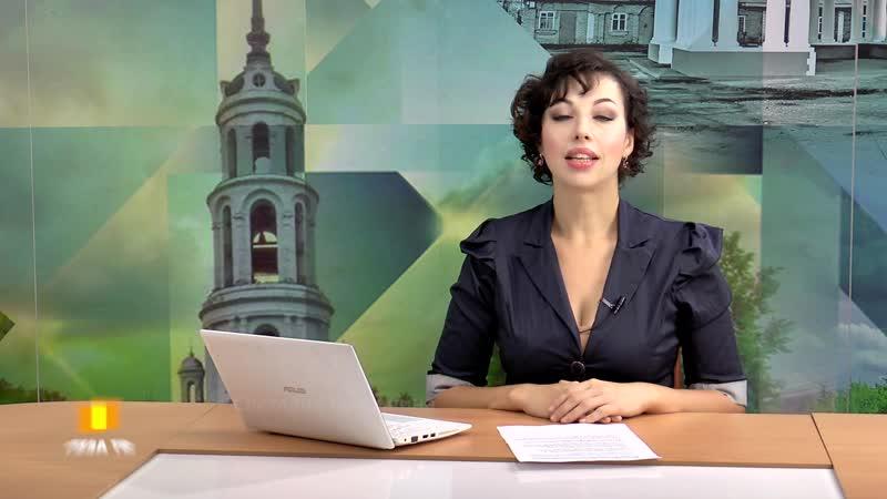 17 октября. Новости с Светланой Кунышиной
