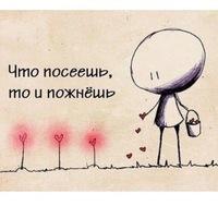 Анкета Настя Стасевич