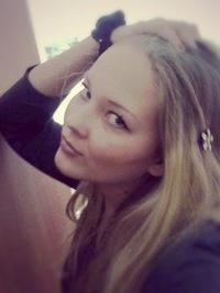 Валентина Федотова, 29 августа 1994, Улан-Удэ, id187723688