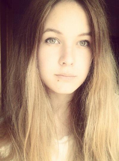 Екатерина Макаровская, 9 ноября 1996, Нижний Новгород, id53067557