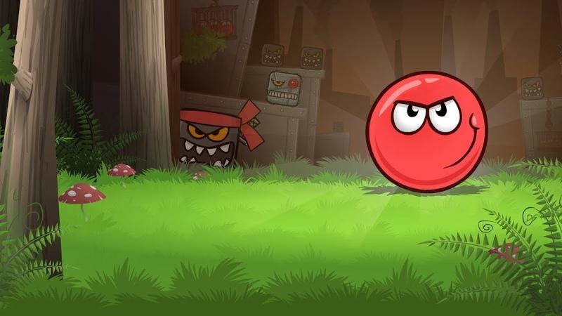 Мячик Bounce 2 для детей