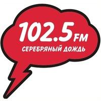 /></p><p><strong><em>— В декабре 2007 года «Серебряный дождь» начал вещание в Рязани. С какими основными проблемами вы тогда столкнулись?</em></strong></p><p>— <em>Проблем на стартапе у нас не возникло, — </em>отвечает Ольга Славянская. — <em>Радиостанция «Серебряный дождь» со всем своим музыкальным и программным наполнением очень индивидуальна и интересна. Нами была проведена серьезная работа, как техническая, так и творческая, когда мы начинали вещание «Серебряного Дождя» в Рязани. На начало 2007 года в нашем городе было достаточное количество радиостанций, ориентированных на молодёжь, но не хватало радио для взрослой аудитории от 25 до 40 лет, высокодоходной и интересующейся интеллектуальными программами, серьёзной музыкой. Мы удовлетворили потребности именно этой целевой аудитории.</em></p><p><em><img  data-cke-saved-src=