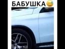 99133667_VID_20180831_WA0047-wap_sasisa_ru.mp4
