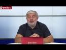 Как империализм уничтожал Бакинскую коммуну. 26 бакинских комиссаров