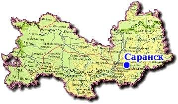 Почему Саранск назвали Саранск?  Обратимся к исследованиям мордовского