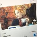 Emilie Autumn on Instagram Thank you dear Plague Rat