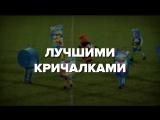 Вашему вниманию превью РФПЛ сезона 18/19 ???