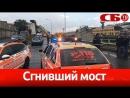 Уточнено число пострадавших при обрушении моста в Генуе