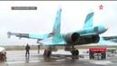 Российские и китайские летчики уничтожили «боевиков» в Забайкалье