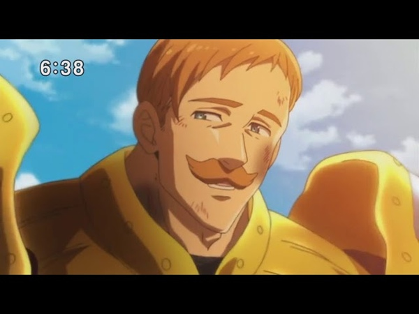 Эсканор против Эстаросса Escanor vs Estarossa