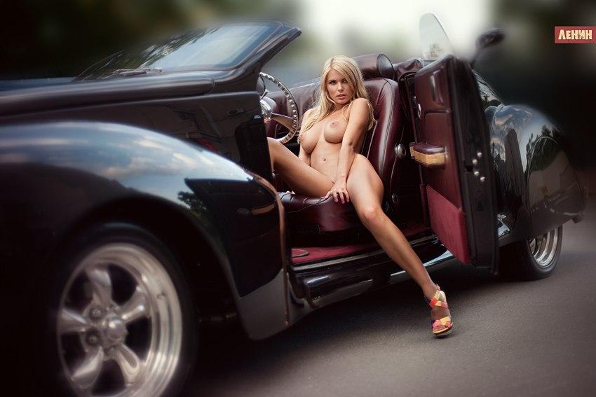 Девушки и авто голые фото