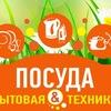 ПОСУДА&БЫТОВАЯ ТЕХНИКА - сеть магазинов Донецк